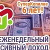 Evgeny Sayfullin