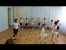 Общий танец Детство