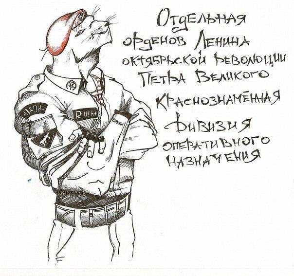 Николай Родионов | Москва