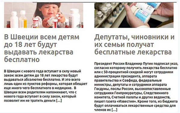 """Волонтеры """"Вернись живым"""" за год собрали почти 53 миллиона гривен на нужды украинской армии - Цензор.НЕТ 5187"""
