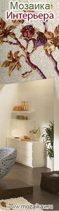 Linoleum Tiles Home Depot  Designdiary  Best Linoleum Ideas