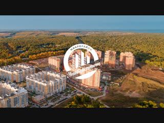 Квартиры в мкр Университет Северо-западный район Чебоксары - Осенний взгляд 2018