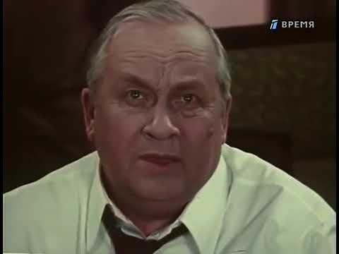 'Пощечина' Московский театр 'Сатира' 1976 Лучший спектакль СССР
