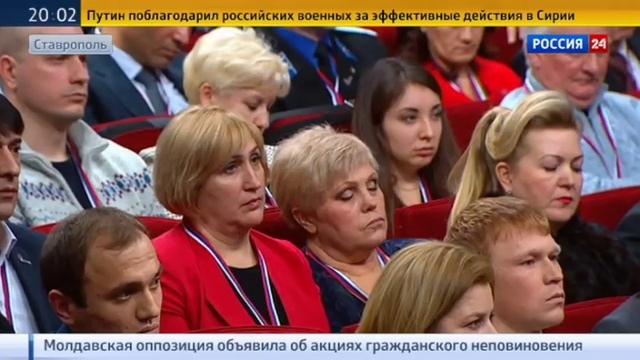 Новости на Россия 24 Путину до сих пор нравятся коммунистические идеи