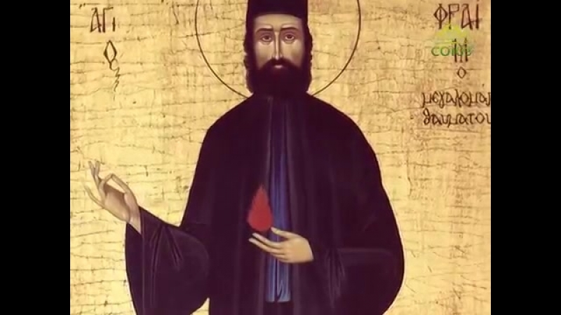 18 мая. Преподобномученик Ефрем Новый
