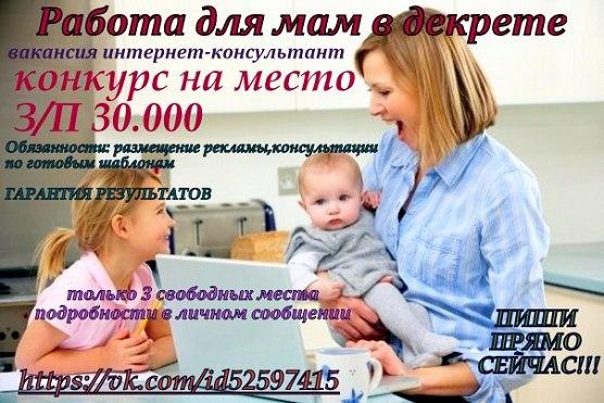 крымский чат знакомства: