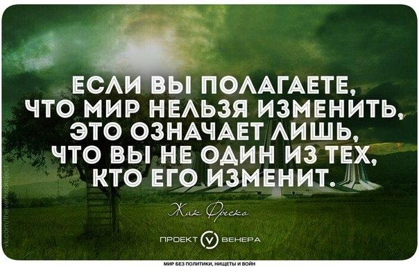 Если не реформировать пенсионную систему, будущие пенсионеры будут еще беднее, - директор Всемирного Банка в Украине Сату Каконен - Цензор.НЕТ 1195