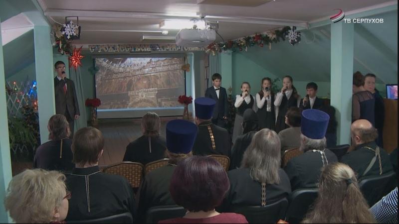 В православной гимназии имени Варлаама Серпуховского завершились Рождественские православные чтения