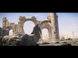 Assassins Creed  Revelations - Official E3 2011 Trailer