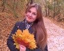 Катюша Краснова фото #36