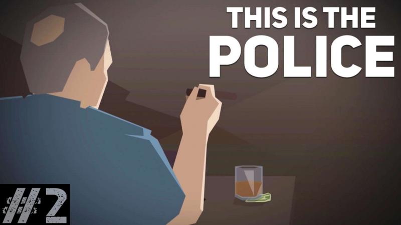 This Is the Police - Это Полиция! - Мордой в Пол Сука! - Фристайло! Раком на Капот!