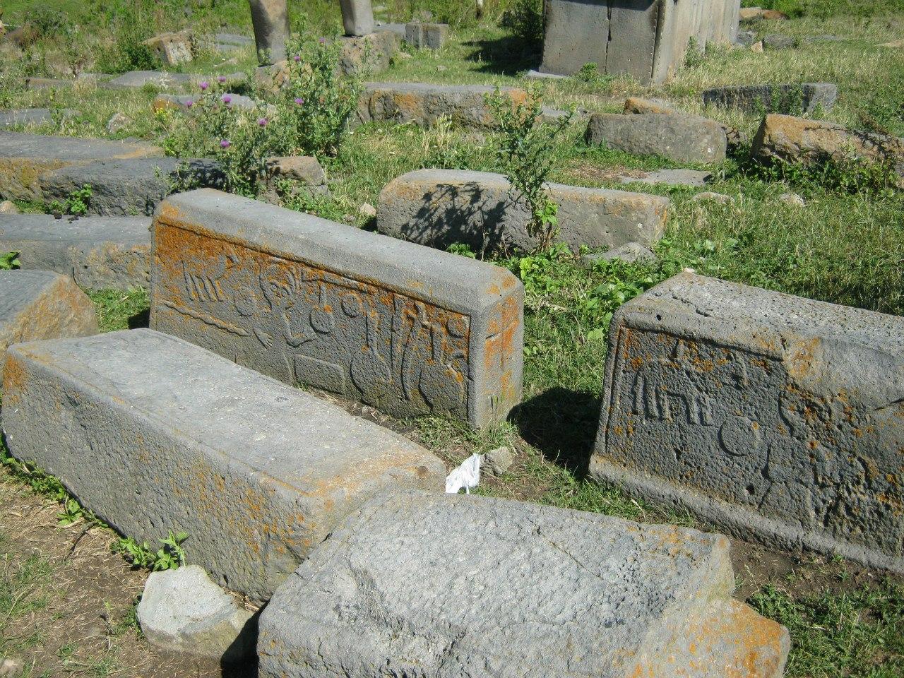 Старинные могильные камни в древнем монастыре Оромайра (Horomayri)