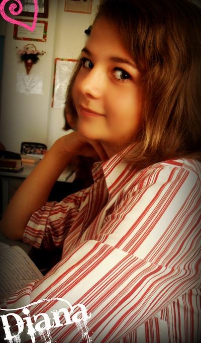 Дианка Ткач, 15 июня , Одесса, id193485323