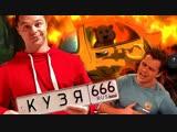 ЕГОР КУЗЯ - ВСРАТЫЙ КАМБЭК СТЫД feat. ANOIR