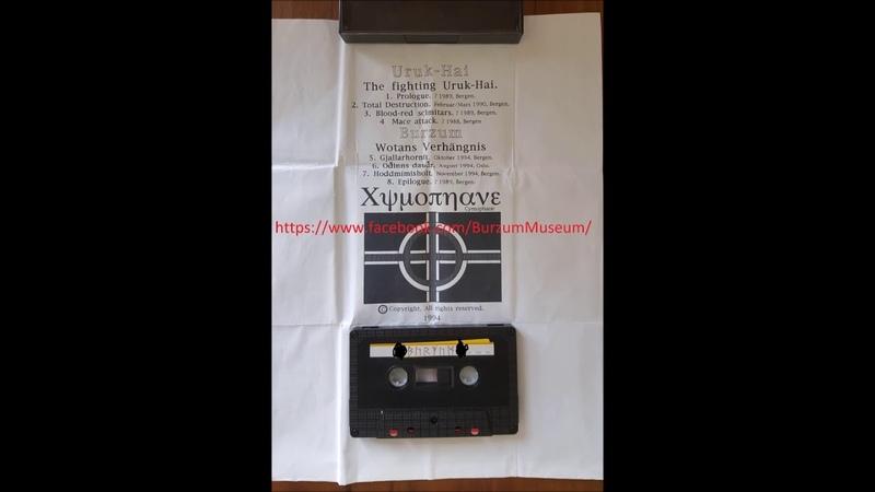 Uruk-Hai / Burzum (Genuine unreleased material from 1988-1994)