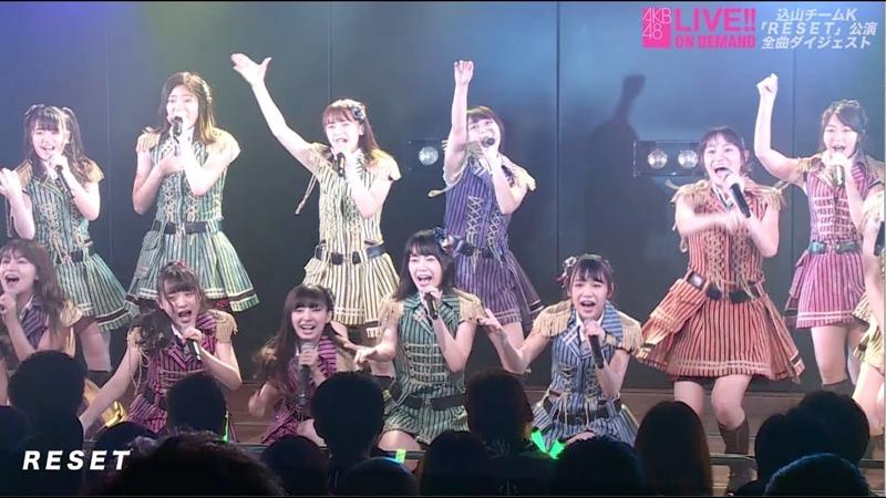 Muto Tomu / AKB48