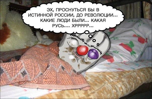 Россияне просрочили выплаты по кредитам на $16 миллиардов - Цензор.НЕТ 699