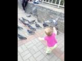 моя зайка любимая)