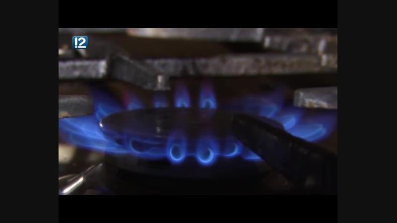 РЭК Омской области утвердила тарифы на подключение к голубому топливу