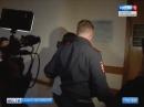 Почти 500 томов громкого уголовного дела о похищении денег у клиентов ночных клубов передано в суд_Вести_ - Санкт-Петербург_. Ви