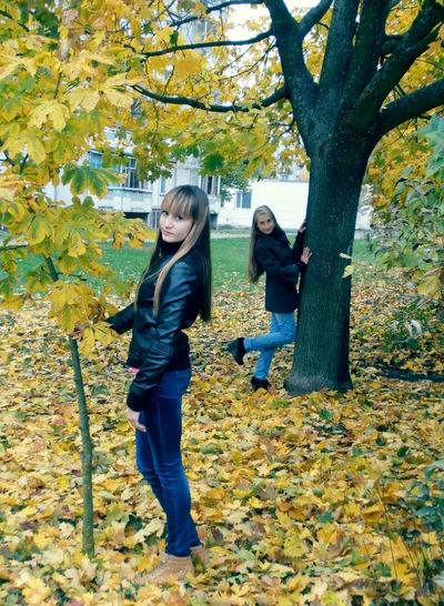 Иннуся Маленовская, 26 ноября 1997, Киев, id148885538
