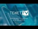 Instal-Tenet-TV_1920