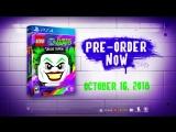 LEGO DC Super-Villains - Announce Trailer ¦ PS4