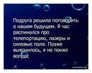 Сергей Гарибальди фото #41