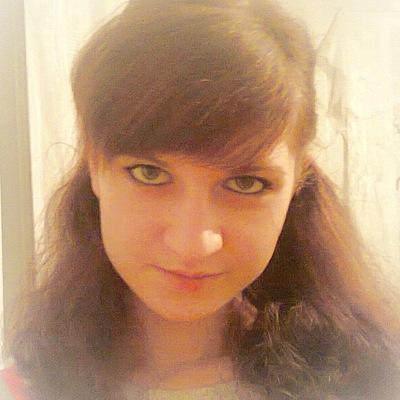 Елена Новикова, 18 мая , Самара, id169950120