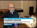 Ярославский музей-заповедник покажет уникальные экспонаты