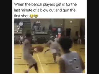 When the bench players get in for the last minute of a blow out and gun the first shot😂😂