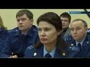 Об итогах работы прокуратуры города Архангельска (Регион29 от 21.01.2019)