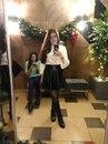 Диана Салаева фото #45