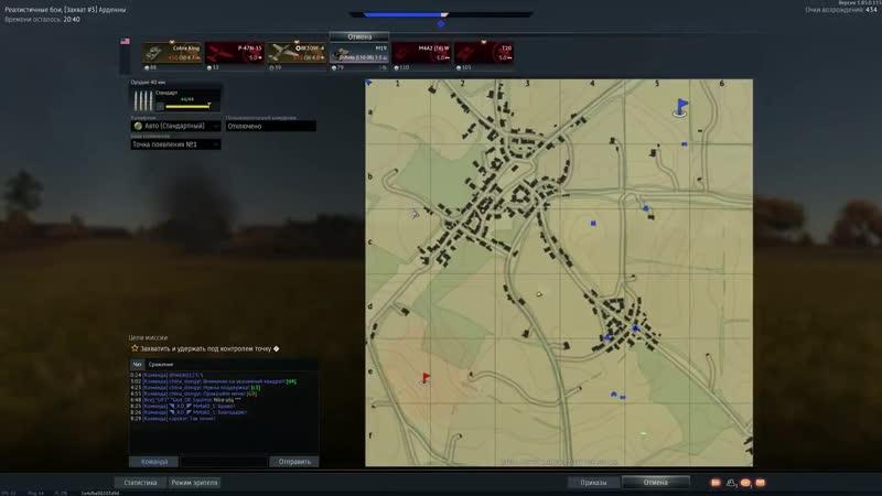 War Thunder - ЗЕНИТКА-СПИННЕР И СМЕШНЫЕ МОМЕНТЫ 31 (online-video-cutter.com)