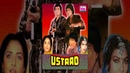 Ustaad (1989) Hindi Full Length Movie | Vinod Khanna, Jayaprada, Asha Parekh, Chunky Pandey