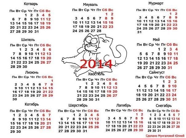 Идеи для личного дневника♥ лд vk