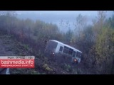 В Уфе пассажирский автобус вылетел в кювет