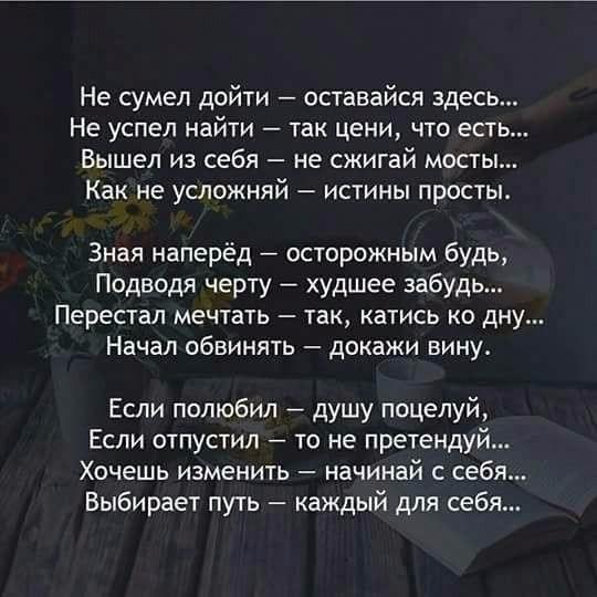 Фото №456275317 со страницы Алены Филипенко
