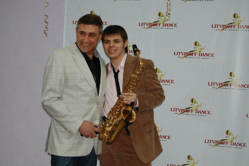 С Алексеем Литвиновым