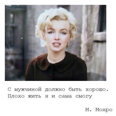 Дарья Давыдова