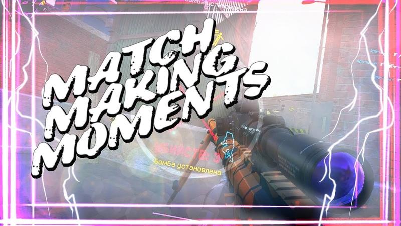Warface | MatchMaking moments 1