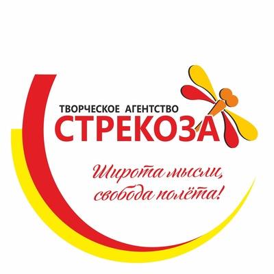 Елена Стрекозова