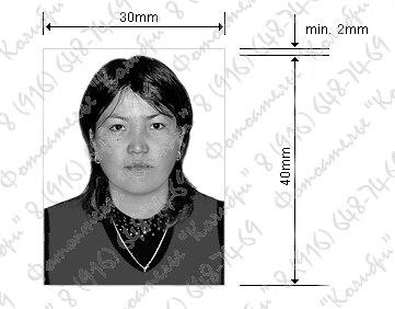 Требования к фото на временную регистрацию порядок заполнения личной медицинской книжке