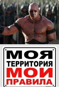 Алексей Ястребов, 2 мая , Мурманск, id44001173