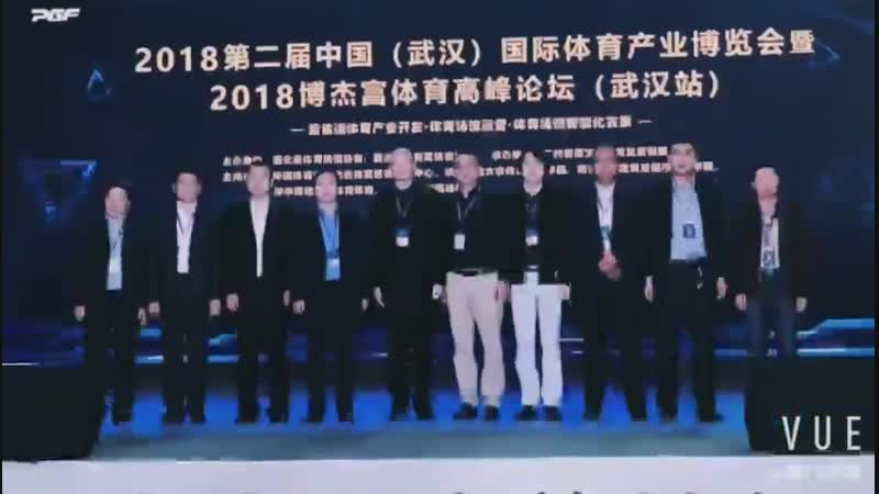ACT took part in the 2nd Chinese Wuhan International Sports Industry Exhib