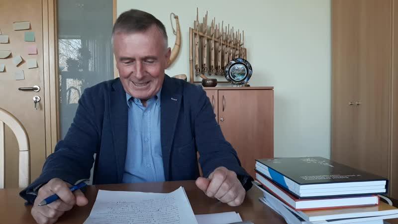 Тадеуш Стрыякевич заблудившееся предисловие