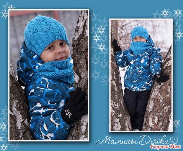 Комплект для мальчика Шапочка и снуд Дорожки — Вязание — Страна Мам… (7 фото)