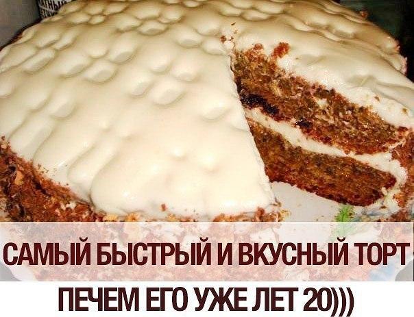 Печем его уже лет 20))) Печем его уже