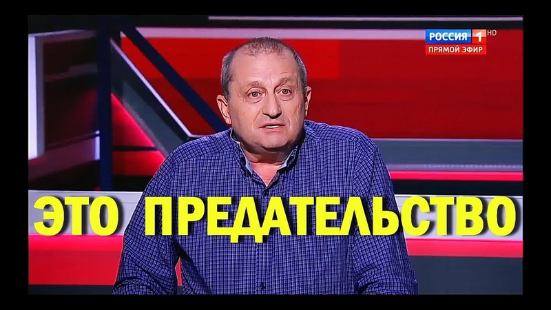 Яков Кедми: вы предпочли подставлять щёки, а не зуб за зуб