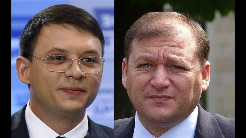 Мураев и Добкин перспективы союза